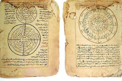 A fénykor: kézirat Timbuktuból.