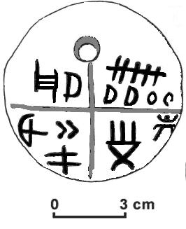 A hétezer évnél idősebb tatárlakai korong - vannak, akik szerint a székely írás jelei láthatók rajta