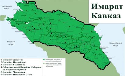 A Kaukázuis Emirátus területe.