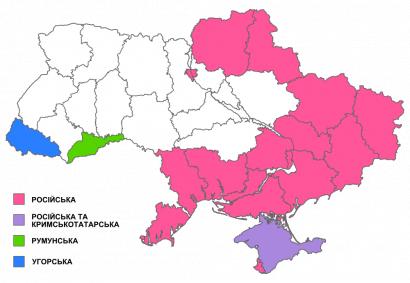 A regionális nyelvek Ukrajnában. Rózsaszín: orosz, lila: orosz és krími tatár, zöld: román, kék: magyar