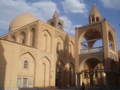 A Vank katedrális, az örmények nagy iszfaháni temploma