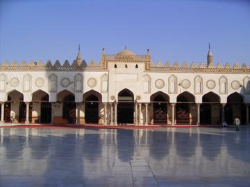 Az Al-Azhar mecset Kairóban