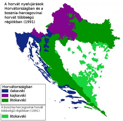 Horvát nyelvjárások (1991)